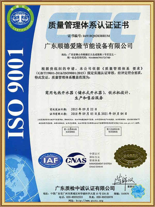 ISO3证