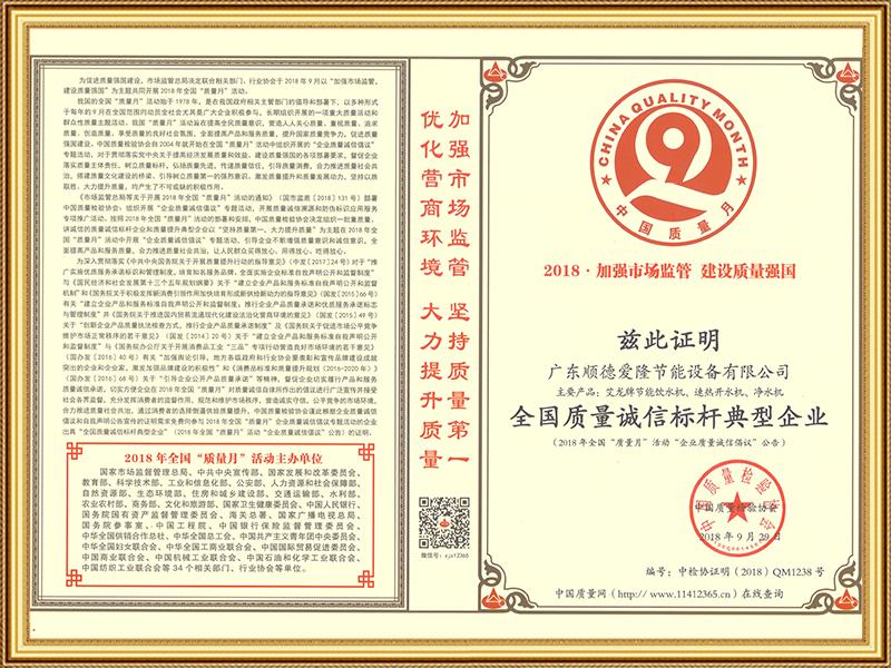 20047c684366d194d308ab67e4c3f11