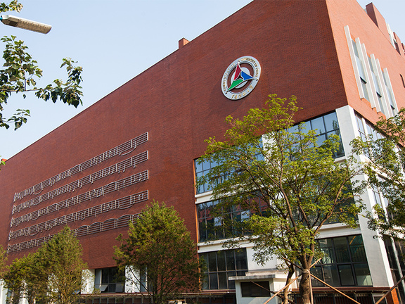 中國傳媒大學