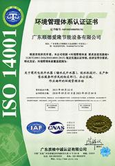 ISO3证 (2)