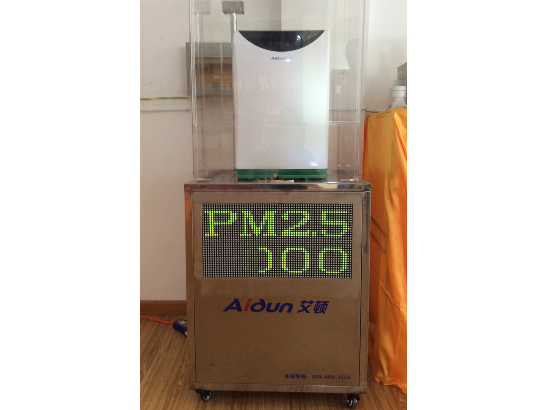 艾顿空气净化器演示装置
