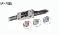RSF:MS 45单场扫描敞开式直线光栅尺