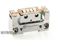 Faulhaber:压电直线电机