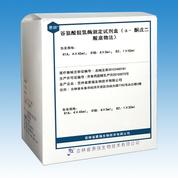 谷氨酸脱氢酶测定试剂盒