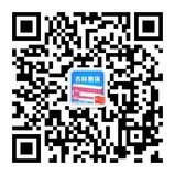 微信图片_20210111095630