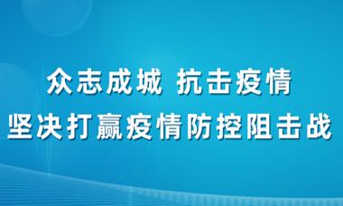 江苏省南京市江宁区西庄铜矿普查项目