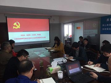 副局长余新明至基础地质公司讲专题党课