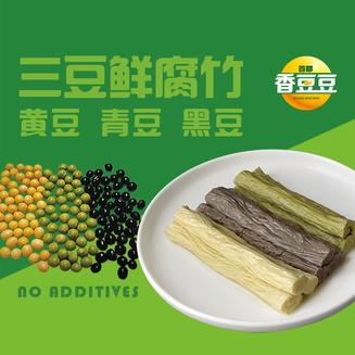 首都香豆豆三豆鮮腐竹