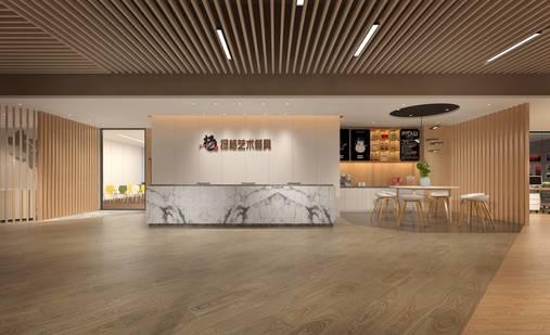 【零玖贰捌设计】杨格艺术餐具办公区