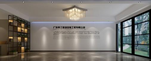 【零玖贰捌设计】韩江建筑办公室