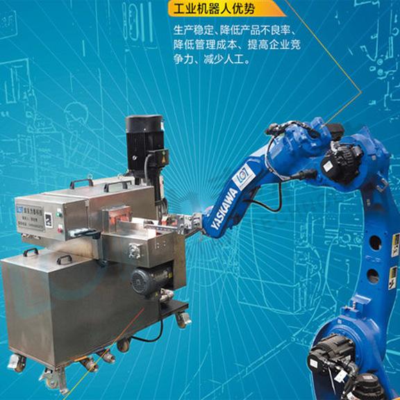 锻压机器人自动化