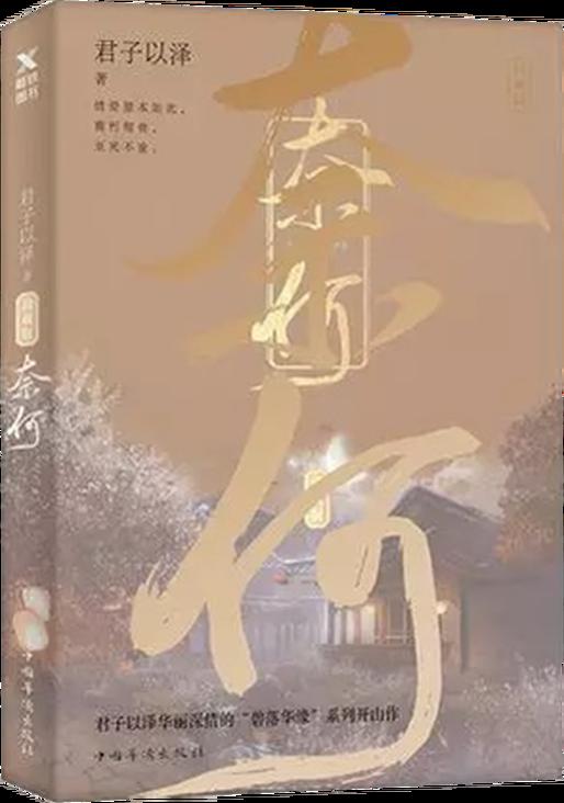 第三版简体版(2018)_20210413_160127174