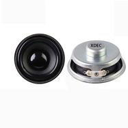 轩达扬声器52mm智能蓝牙小音响机器人全频扩音13芯内磁多媒体喇叭