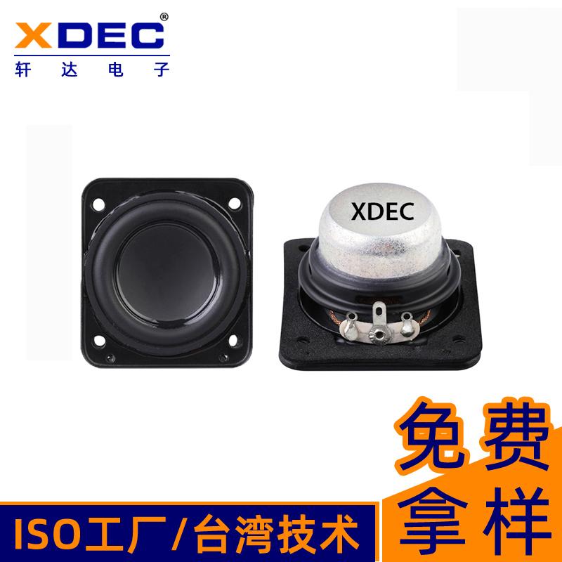 轩达扬声器44*49*25.7Hmm蓝牙音箱智能机器人4Ω8W矩形多媒体喇叭