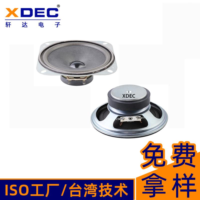 轩达扬声器102mm舞台高保真音响4Ω8W圆形多媒体外磁喇叭支持定制