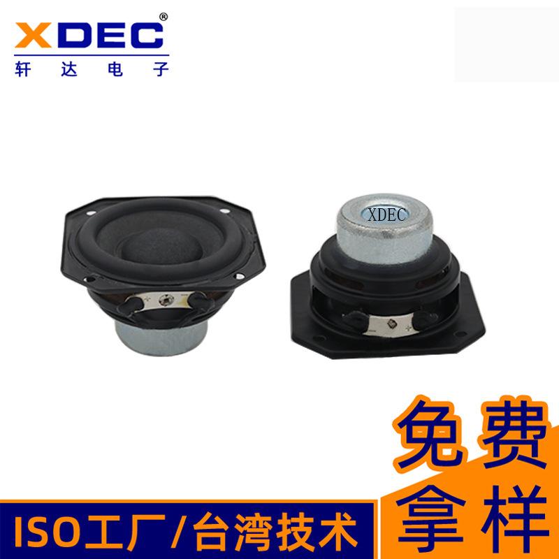 56mm扬声器4欧10W