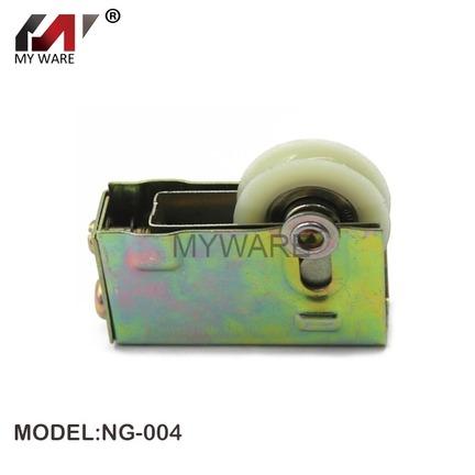 NG-004-door roller