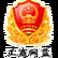 简阳市大众养殖有限责任公司-大众养殖网
