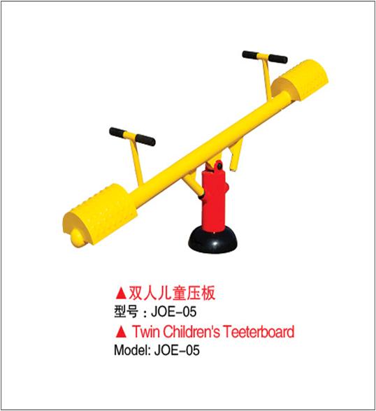 儿童压板JOE-05