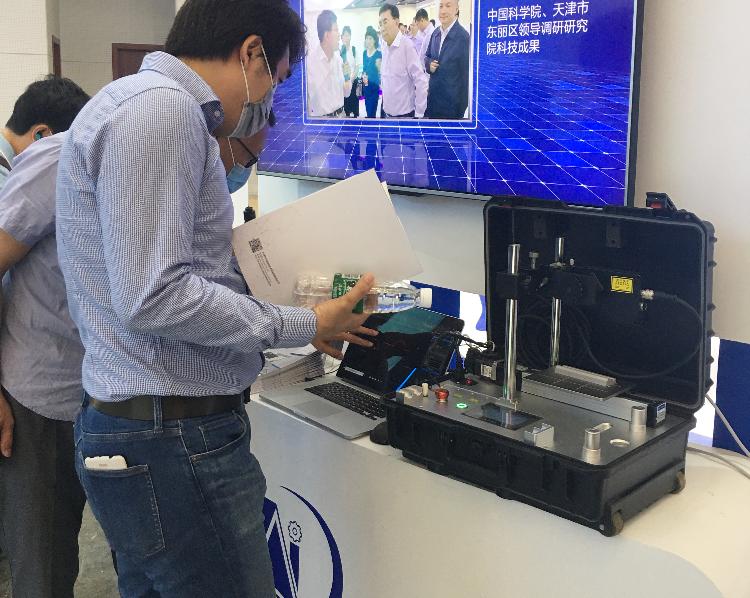 我公司激光轮廓传感器亮相第五届世界智能大会