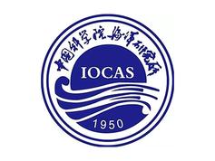 中国科学院海洋研究所