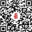 冀北李氏祛痘祛疣中药验方微信视频号二维码