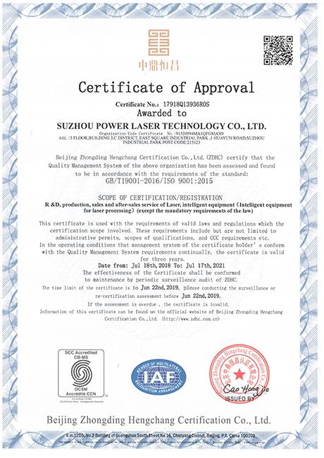 ISO9001英文
