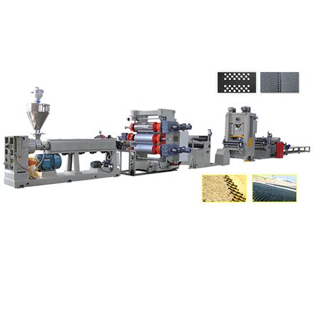 Экструзионная линия для производства георешетки из ПП / ПЭ (Линия для производства перфорированных листов, георешёток)