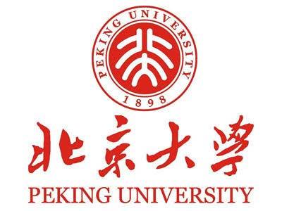 北京大学宏标检测合作伙伴