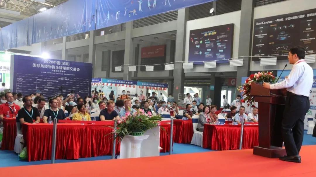 外商认真听取中亚集团副总裁王文明关于中非集采中心的介绍