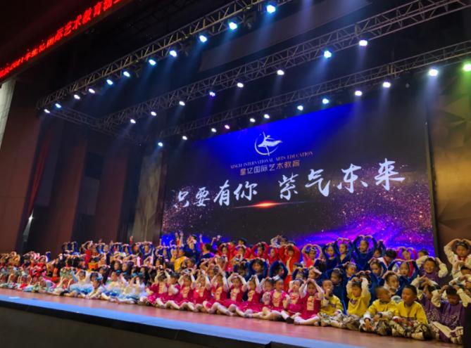 中亚会展中心场地推荐 | 最佳少儿活动场地等你来体验