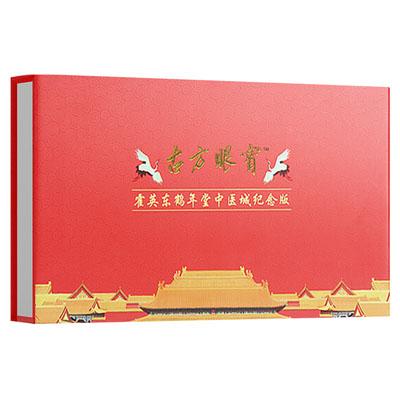 鹤年堂_古方眼宝_1贴/袋x20袋/小盒x2小盒/大盒