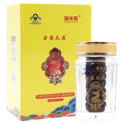 瑞米森_金鼎龙道胶囊_0.5g/粒x40粒/盒