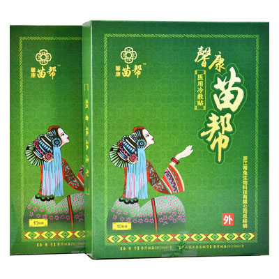 馨康苗帮_医用冷敷贴_1贴/袋x10袋/盒
