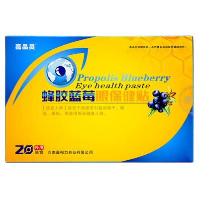 亮晶灵_蜂胶蓝莓眼保健贴_2贴/袋x10袋/盒
