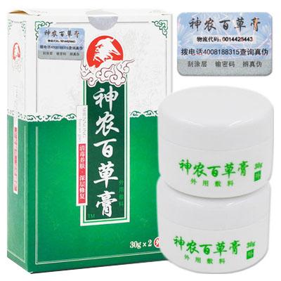 昌昊_神农百草膏_30g/瓶x2瓶/盒