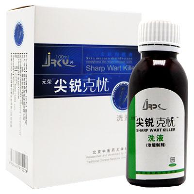元荣_尖锐克忧洗液_100ml/瓶x1瓶/盒