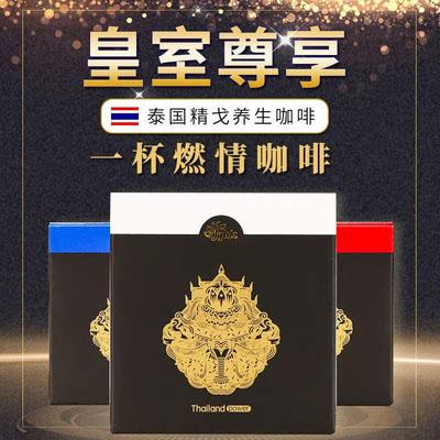 泰国精戈能量咖啡_2包/小盒、6小盒/大盒