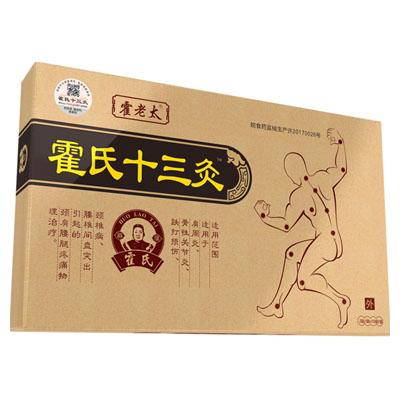 霍老太_霍氏十三灸_2贴/袋×10袋/盒