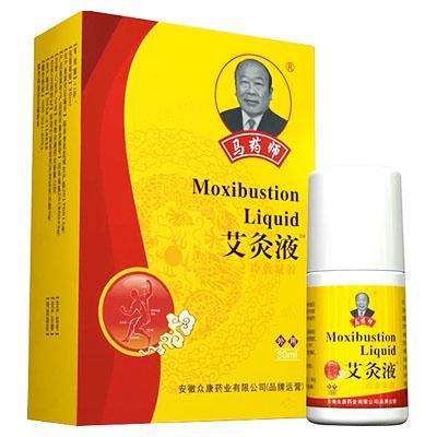 马药师艾灸液_马药师牌冷敷凝胶_30ml/瓶、1瓶/盒