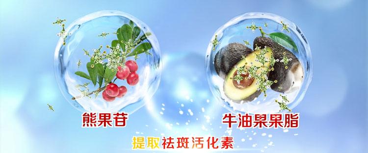 伊芝清-750-2