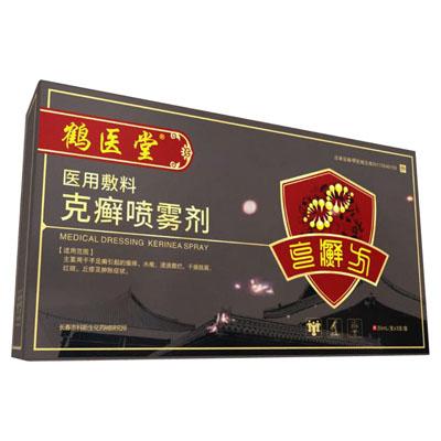 鹤医堂克癣方_30ml/支x3支/盒