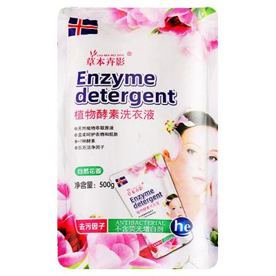 草本卉影植物酵素洗衣液_500g/袋x15袋/箱