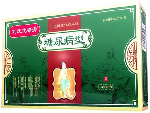 刘氏化糖膏-500-1