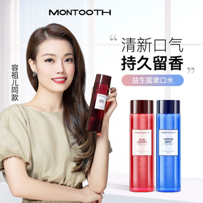 Montooth/萌洁齿 益生菌漱口水_清除口气异味持久留香!