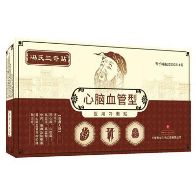 冯氏三奇贴_2贴/袋x5袋/小盒x2小盒/大盒