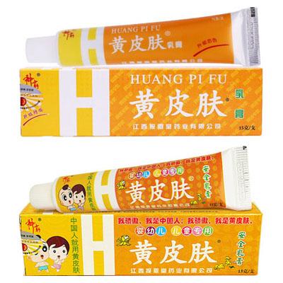 """中国人皮肤问题就选""""黄皮肤乳膏""""效果好!"""