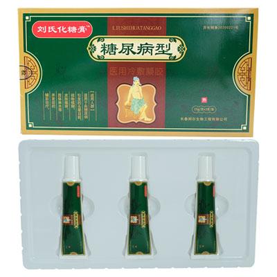 刘氏化糖膏_15g/支x3支/盒