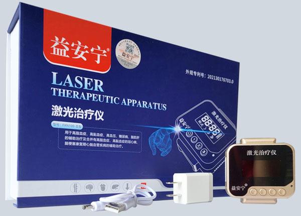 益安宁激光治疗仪-600-2