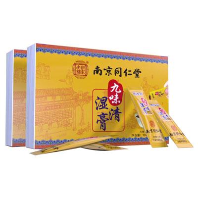南京同仁堂_九味湿清膏_5gx20袋